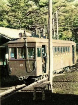 Kusakaru925c