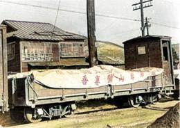 Kusakaru939c
