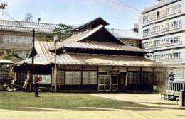 Kusazu831c