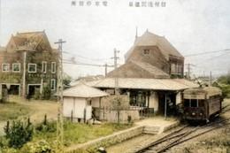 Asama1930c