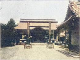 Hibiyadaijingu991c