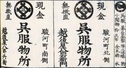 Gofuku501