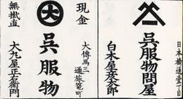 Gofuku502