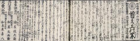 Kubiyorouenokusuri501
