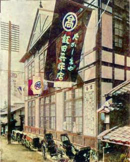 Takashimaya503c