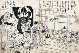 Ichimuraza601a