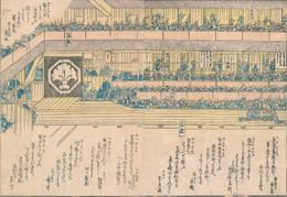 Ichimuraza602b