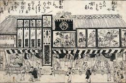 Ichimuraza605a