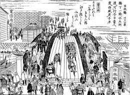 Nihinbashi601