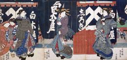 Shirokiya851