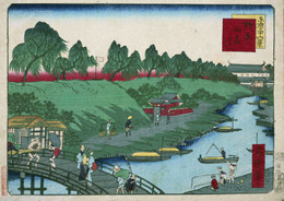 Yanagihara821