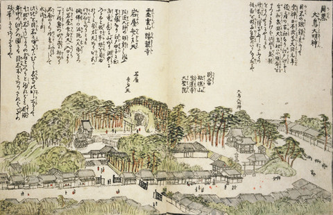 Meguro711