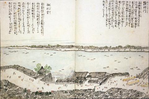 Toyo_asakusa1