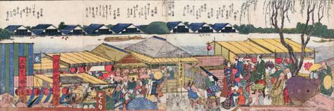 Mifunekura651
