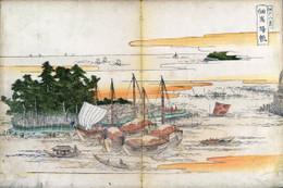 Tsukudajiama851b