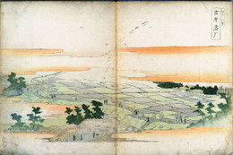 Yoshiwara852c
