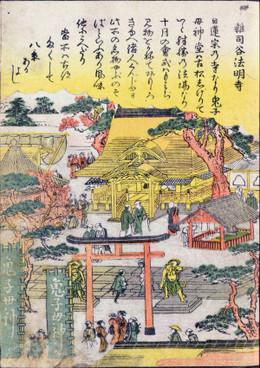 Zoshigaya851b