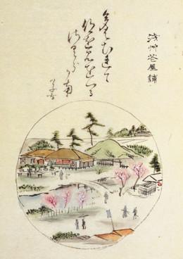 Hanayashiki701