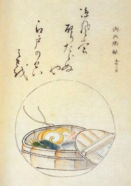 Hanyayohei701