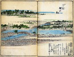 Ikkokubashi601_2