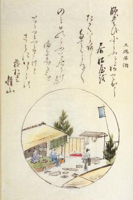 Izakaya701