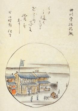 Yanagawa701