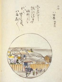 Yaozen701
