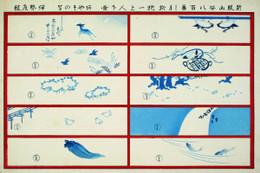 Yaozen756