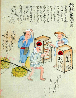 Biwatouyu376