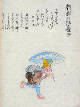 Chosenkashi367