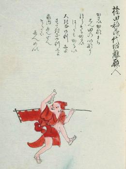 Ganjin369