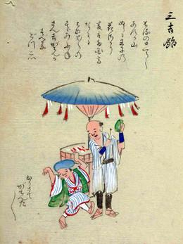 Miyoshiame369