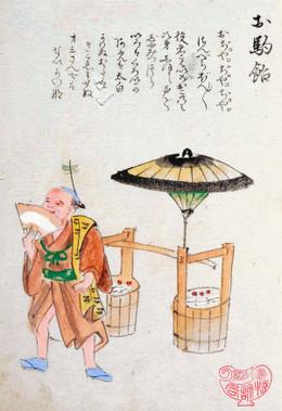 Okoma361