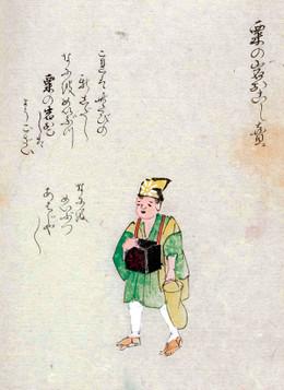 Okoshi371