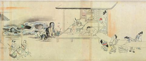 Hyougu261