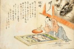 Kyouji606