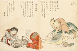 Suzuri601