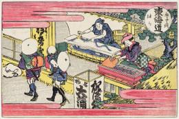 Tokaido601