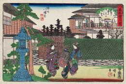 Fukagawa_hirasei501