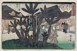 Fukagawa_nikenchaya605