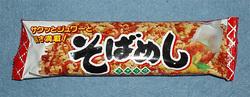 Dagashi016