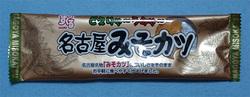 Dagashi032