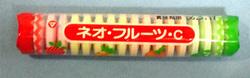 Dagashi121