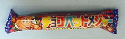 Dagashi178