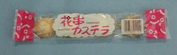 Dagashi199