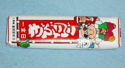 Dagashi309