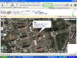 Google_earth2_1