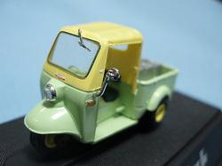 Minicar88