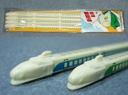 Shinkansen_p